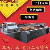 广州拓美理光G5工业级打印机,瓷砖背景墙工艺品UV平板打印机