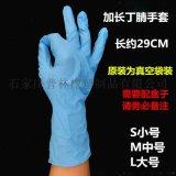 食品A級一次性PVC手套加厚型乳膠牙科丁晴廠家直銷