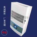 銓冠電櫃空調產品特點