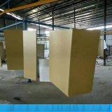 艺术冲孔铝单板 图案冲孔铝单板 定制厂家