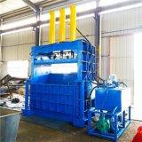 环保型泡沫压块机立式液压打包机质量保证