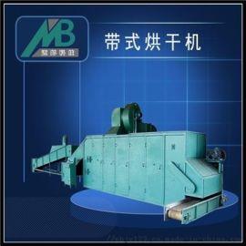 带式颗粒烘干机多层网带塑料颗粒干燥设备厂家定制