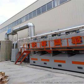 有机废气处理喷漆催化燃烧设备健身器材厂
