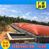 软体沼气池沼气袋-100立方沼气收集取暖设备多少钱