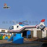 飞机大战坦克 主题公园新型游乐设备厂家生产经营