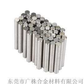 精磨倒角钨钢圆棒 钨钢棒料 钛合金用 高硬度难加工材料用钨钢铣刀棒料