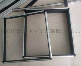 暖边条6A超级玻纤高强度高隔音隔热 中空玻璃辅料