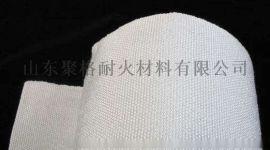 陶瓷纤维布 A1级防火布耐高温阻燃