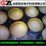 销售热转印烫画离型剂PET表面处理剂热撕哑面离型剂