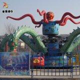厂家供应旋转大章鱼 户外儿童游乐设备报价