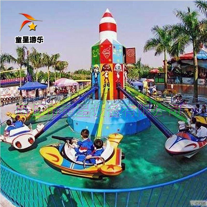 游乐园游乐设备自控飞机 公园游乐设备