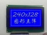 LCD240128带中文字库可配触摸屏繁体字库