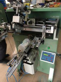 马克杯滚印机玻璃杯丝印机塑料杯丝网印刷机厂家直销
