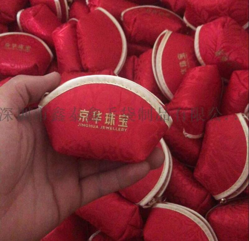 专业生产红色绒布珠宝袋