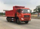 厂家直销重型6x6越野自卸车潍柴270马力5.6米