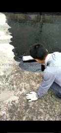 南宁市防水补漏公司 南宁防水堵漏公司