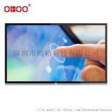OBOO品牌直營32寸壁掛液晶智慧電容觸屏終端機安卓電腦觸摸一體機