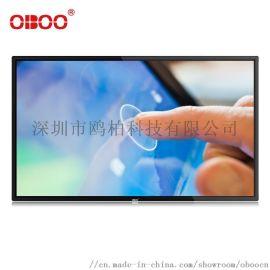 OBOO品牌直营32寸壁挂液晶智能电容触屏终端机安卓电脑触摸一体机