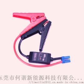智能夹子线汽车应急启动电源线