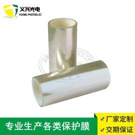 义兴PET耐温膜 单层双层三层 亚克力胶屏幕保护膜