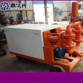 新疆和田地区双缸砂浆注浆泵建筑用卧式双液注浆泵效率高