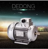 上海德东YS6334B3   250W微型电机
