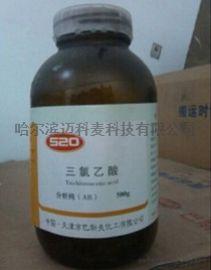 正丁醇 分析纯 化学试剂 哈尔滨