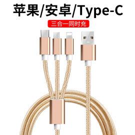 适用于苹果安卓Type-C手机数据线尼龙编织工艺