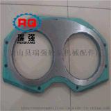 廠家直銷大象泵車配件加厚合金眼鏡板型號齊全