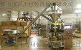 全自動粉末包裝機 面粉包裝機 咖啡粉包裝機 全自動包裝機