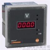 单相电压表厂家 安科瑞 PZ48-AV/C