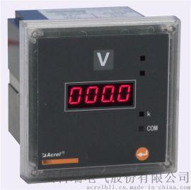 单相电压表厂家 安科瑞 PZ48-**/C