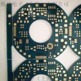 pcb电路板  多层线路板 汽车遥控钥匙板 7盎司厚铜板 精密HDI盲孔电路板