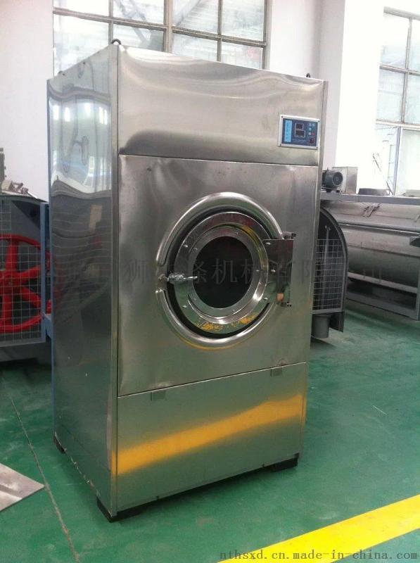 武汉全自动洗衣机\洗衣房设备\宾馆洗涤设备买一送一