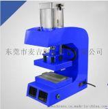 液壓熱轉印機 松香壓燙機
