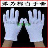礼仪白手套 建博厂家批发 儿童文艺演出白手套小学生白手套