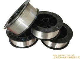 供应上海又丰镍铬丝热喷涂丝cr20ni80