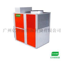 广东专业热泵恒温恒湿机供应组