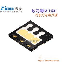 LED爆闪系列日行灯雾灯采用欧司朗汽车灯珠H3L531