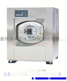 医用洗衣机选择通洋洗涤机械
