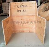 沃尔美韩式休闲椅、时尚椅、弯曲木靠背木椅
