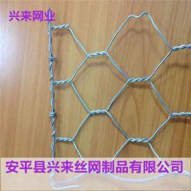 格宾网挡墙 成都格宾网 加筋格宾网