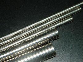 福莱通P4型不锈钢软管 双扣不锈钢穿线软管 电线电缆保护套管厂家直销