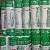卫生间防水材料聚乙烯丙纶复合防水卷材 批发400g丙纶防水布