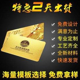 华海厂家供应特急2天出货IC卡ID卡PVC卡CPU卡印刷卡人像卡金属卡可视卡透明卡贵宾卡停车卡