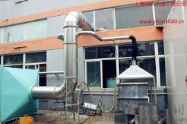 上海车间通风系统工程排风通风工程厂家