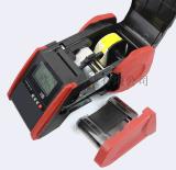 V3/200 标签打印机  便捷式条码打印机