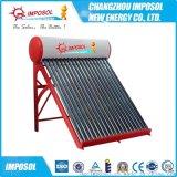 厂家直销一体式不锈钢材质带电加热家用太阳能热水器