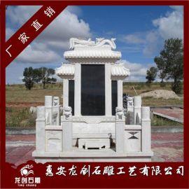 漢白玉墓碑 高端組合式墓石 現代藝術墓碑