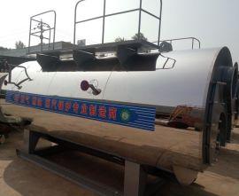 化工塑料行业WNS型三回程2吨燃油燃气蒸汽锅炉